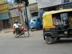 Indija - južni del